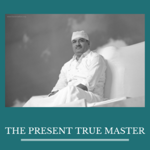 Hare Madhav The Present True Master