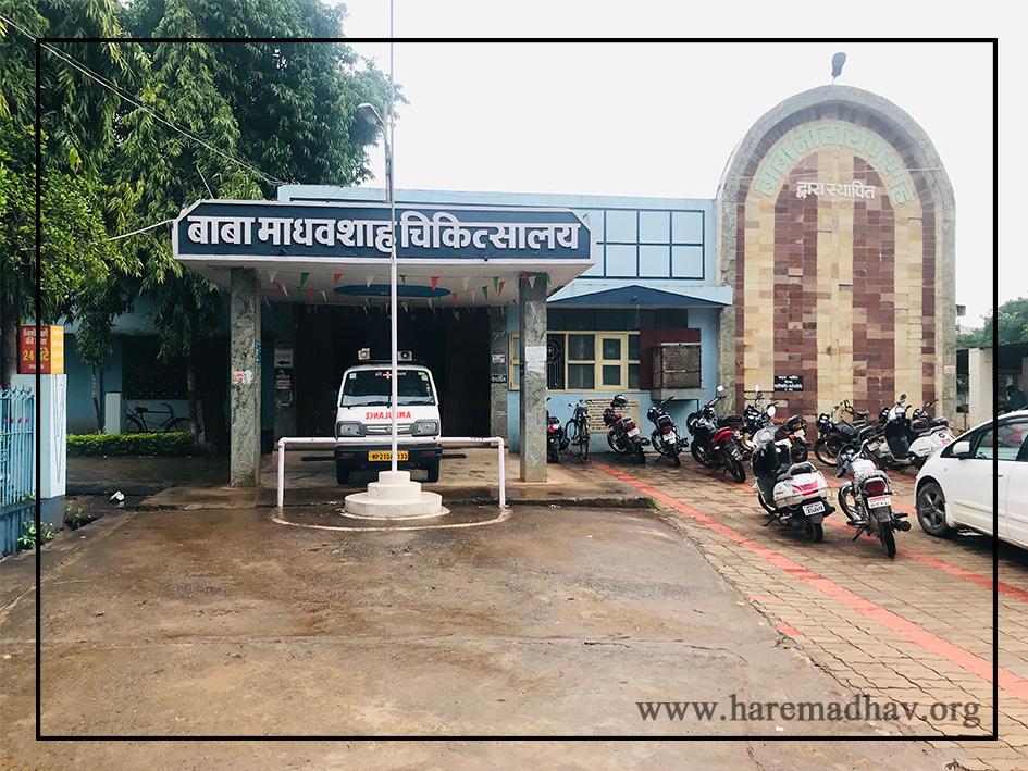 Baba Madhav Shah Chikitsalaya Free Medical Camps