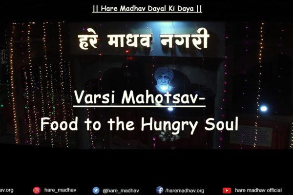 Hare Madhav Blog