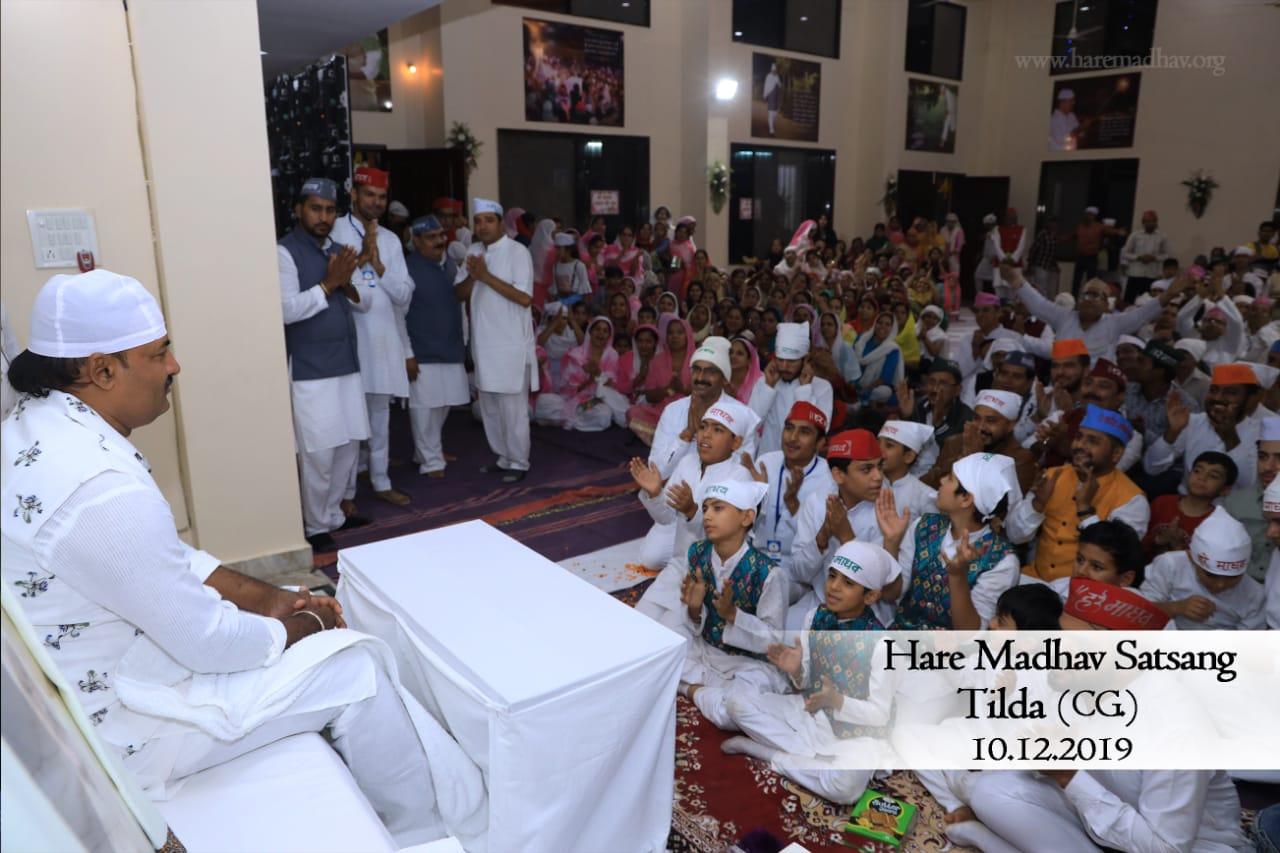 Hare Madhav Satsang Tilda 7