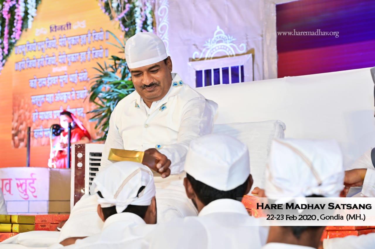 Hare Madhav Satsang Jabalpur 1