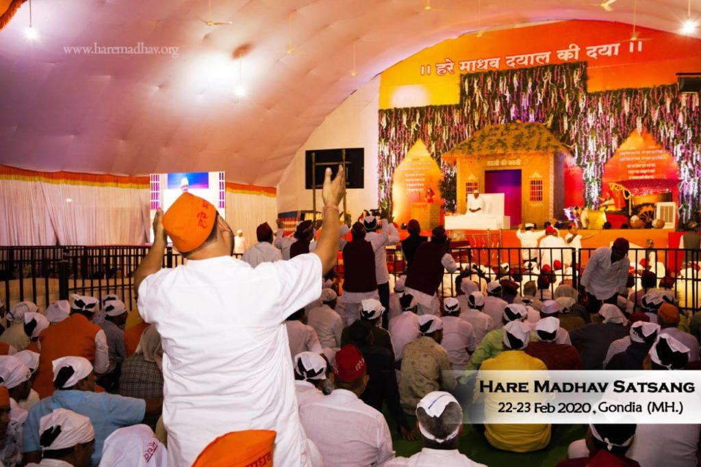 Hare Madhav Satsang Darshan 5