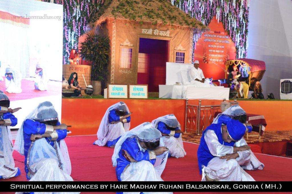 Spiritual Performances by Hare Madhav Ruhani Balsanskar, Gondia 7