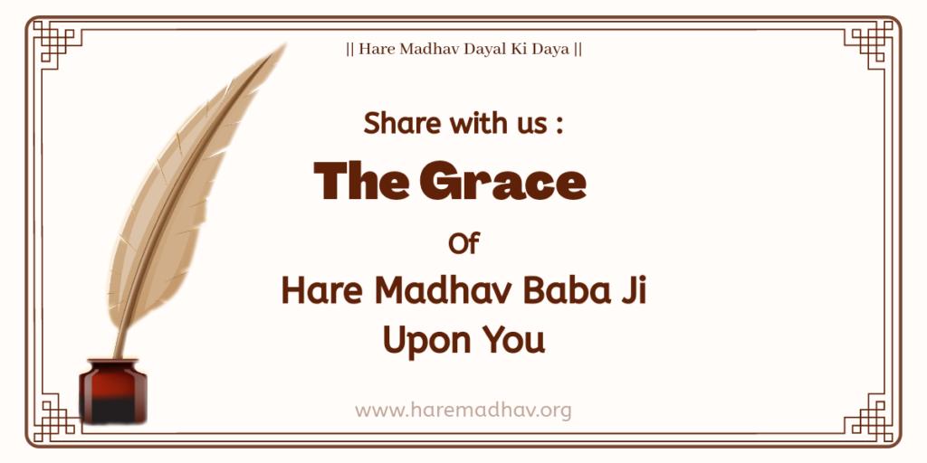 Hare Madhav Babaji