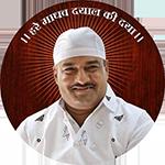 Satguru Sai Ishwar Shah Babaji's Logo