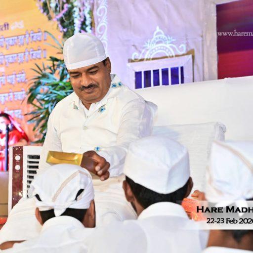 Hare Madhav Satsang Darshan 1