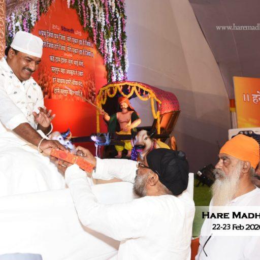 Hare Madhav Satsang Darshan 6